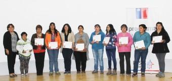 Familias Lajinas terminan trabajo con Programa Familias
