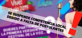 Suspendida competencia local de Festival Vive Laja 2019