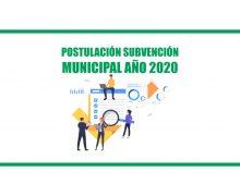Comienza postulación para subvención municipal año 2020