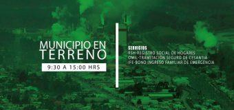 Municipio en Terreno estará presente en Laja Urbano y Rural