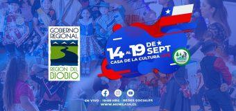 Laja invita a disfrutar estas Fiestas Patrias online!