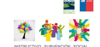 Postulación a Fondos FNDR Subvención Social y Seguridad Ciudadana 2021