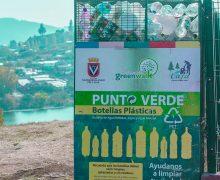 Por un Laja más limpio: Estos son los Puntos de Reciclaje de la comuna